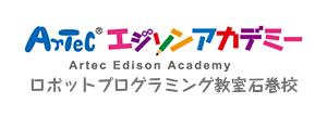 ロボットプログラミング教室石巻校